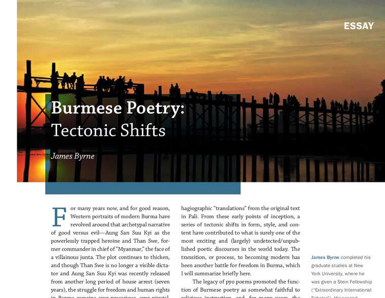 James Byrne - Burmese-Poetry-Tectonic-Shifts