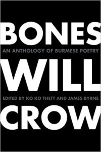 Bones Will Crow Poetry Book